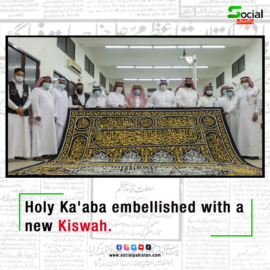 Holy Ka'aba embellished with a new Kiswah.
