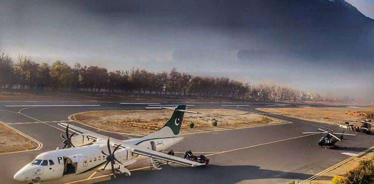 Govt to Construct an International Airport in Skardu
