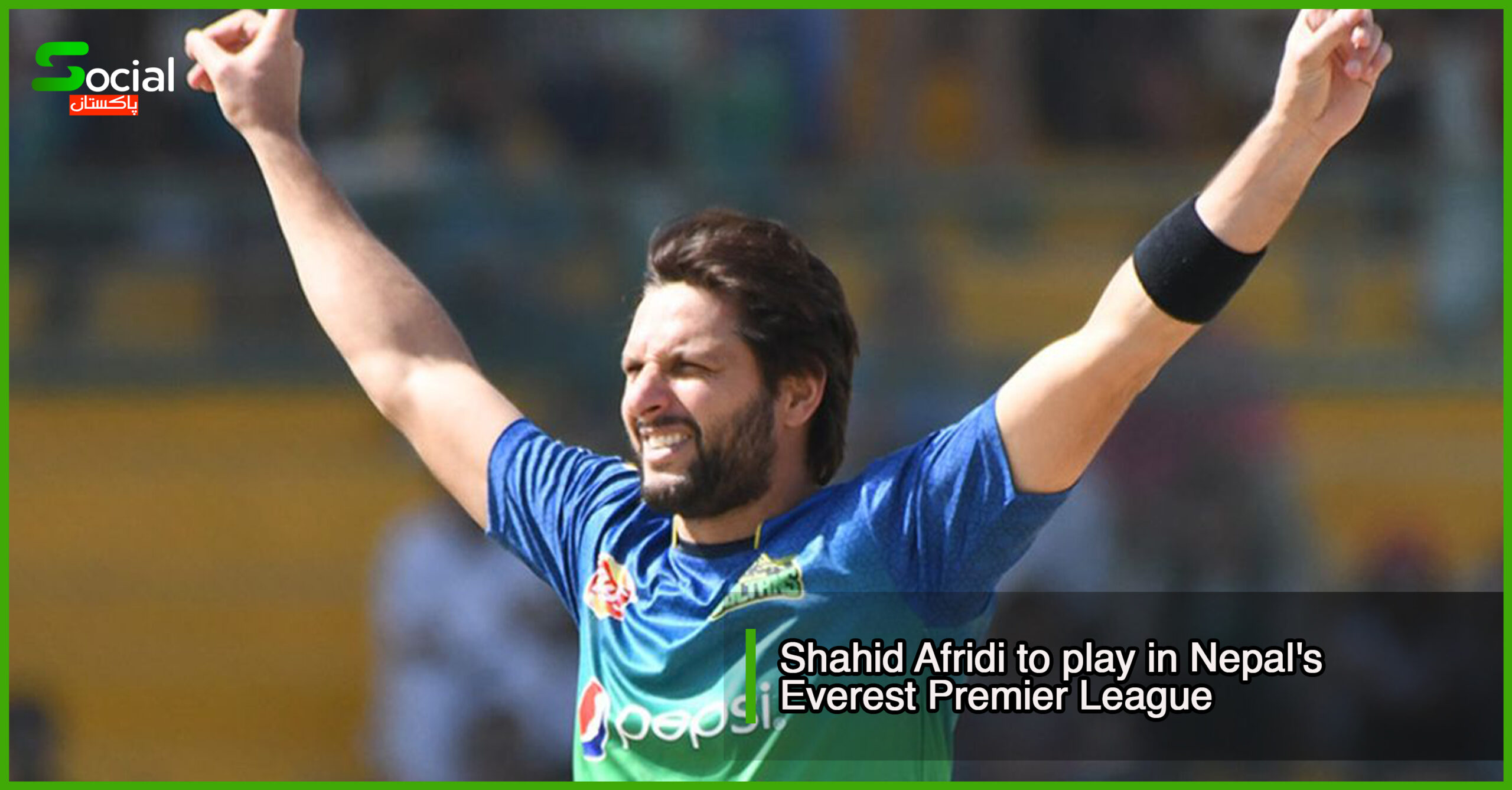 Afridi to play in Nepal's Everest Premier League