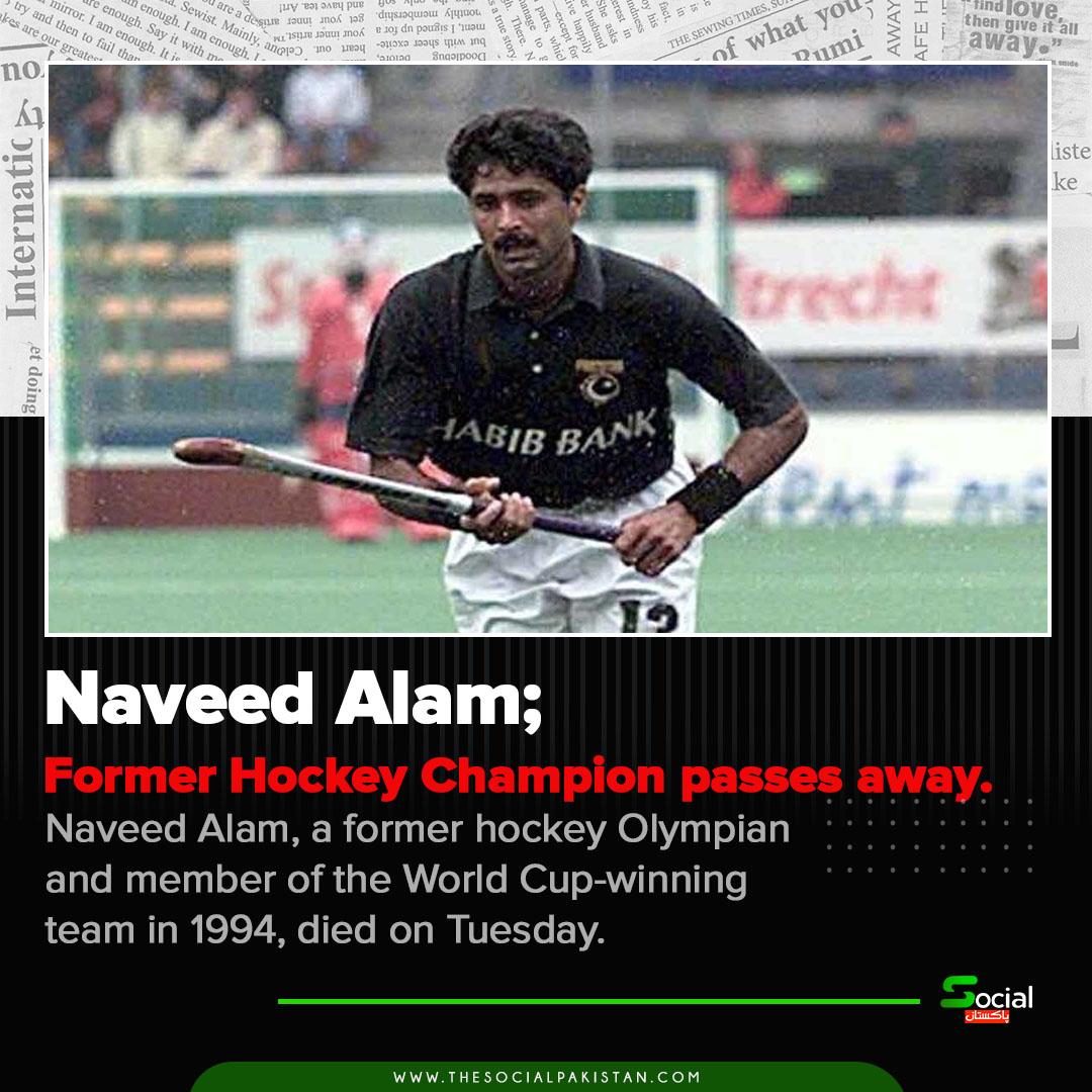 Naveed Alam, former Hockey Champion passes away.