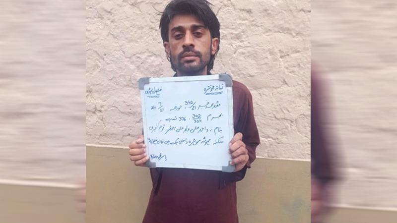 نسیم بی بی اور اس کے معصوم بچے کے مجرم کو زینب کے مجرم کی طرح فوری سزا  دو:عوام کی  عدلیہ سے فریاد
