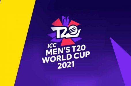 ٹی- ٹونٹی کرکٹ ورلڈ کپ کا میلہ تیار : شیڈول جاری