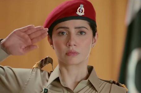 Mahira Khan to Play Pakistan's First Female General