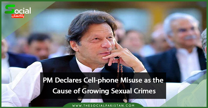 PM Declares Cell-phone Misuse as the Cause of Growing Sexual Crimes