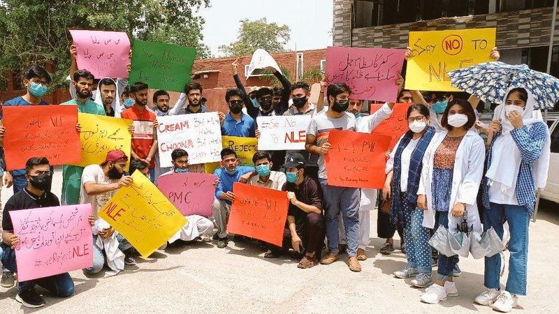 لاہور میں این ایل ای ٹیسٹ دینے والے طلبہ کا احتجاج