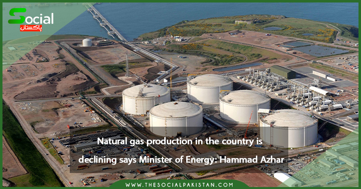 The country's gas reserves are decreasing, according to NA.