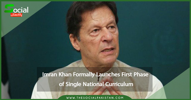 Prime Minister Imran Khan announces the first phase of the Single National Curriculum.