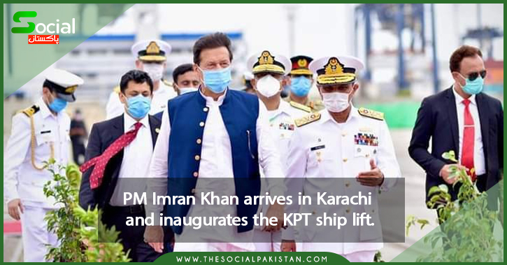 PM Imran Khan arrives in Karachi and inaugurates the KPT ship lift.