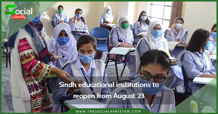 Sindh educational institutions to reopen from August 23