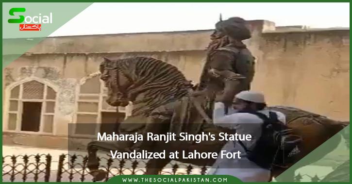 Mahraja Ranjit Singh's Statue Vandalized at Lahore Fort