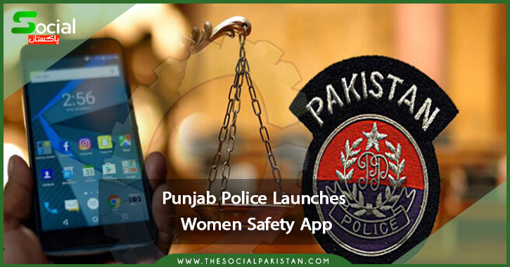 The Punjab Police Department has developed a women's safety app.