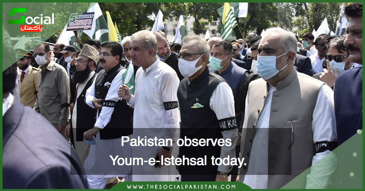 Nation observes Youm-e-Istehsal today.