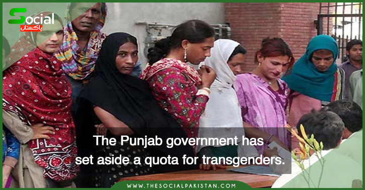 The Punjab government has set aside a quota for transgender individuals.