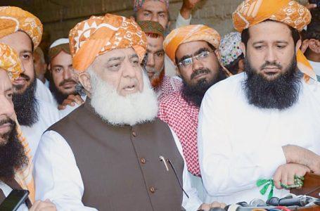 مولانا فضل الرحمن نے پیپلز پارٹی کو للکار دیا