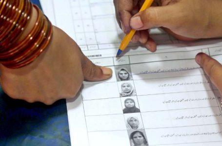 کنٹونمنٹ بورڈ کے انتخابات کے بعد مسلم لیگ نون ایک بار پھر شیر