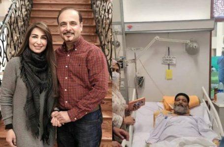 ریما خان نے عمر شریف کے علاج کے حوالے سے اپنے شوہر کا شکریہ ادا کر دیا