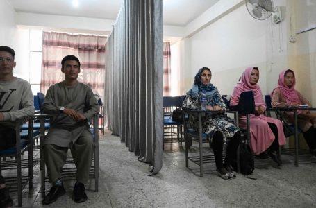 افغانستان میں یونیورسٹیز دوبارہ کھول دی گئیں