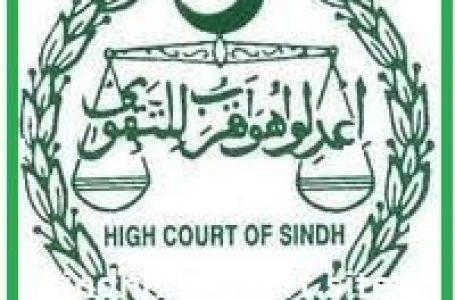 Sindh High Court Suggests an Interim Minimum Wage