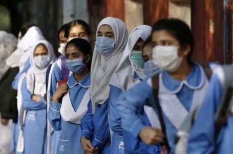 نوشہرہ میں تعلیمی اداروں کی نجکاری کے خلاف طلباء کا احتجاج