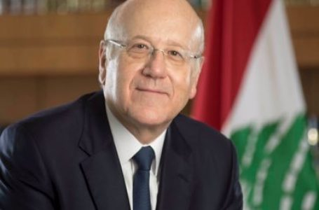 Lebanese Presidency Announces a New Government
