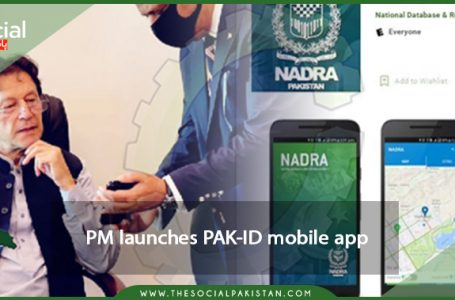 PM launches PAK-ID mobile app