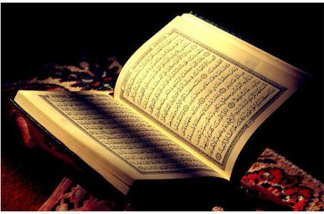 قرآن پاک کی تلاوت کے فوائد