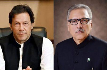 صدر ، وزیر اعظم نے عید میلاد النبی پر پیغامات میں پاکستان کو ریاستِ مدینہ میں تبدیل کرنے کا عزم کیا