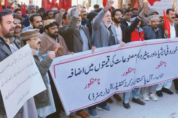 اپوزیشن ملک گیر مہنگائی کے خلاف احتجاج کے لیے تیار ہے