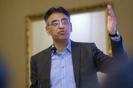 پاکستان کی تاریخ میں پہلی بار مردم شماری صرف 5 سال کے وقفے کے ساتھ کی جائے گی: اسد عمر
