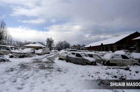 پاکستان کے شمالی علاقوں میں برف باری کا آغاز ہوگیا ; اس بار سردی خون  جمادینے والی ہو گی : تیاری پکڑلیں گرم کپڑے ابھی سے خرید لیں;